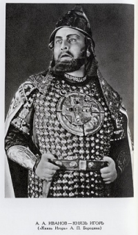Borodin - Prince Igor. Aria of Prince Igor
