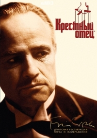 Rota - The Godfather. Love Theme