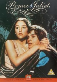 Рота - Ромео и Джульетта