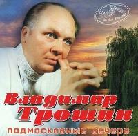 Solovyov-Sedoi - Moscow Nights