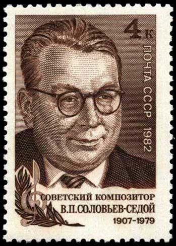 Vasily Solovyov-Sedoi (1907-1979, Vasily Pavlovich Solovyov-Sedoi)